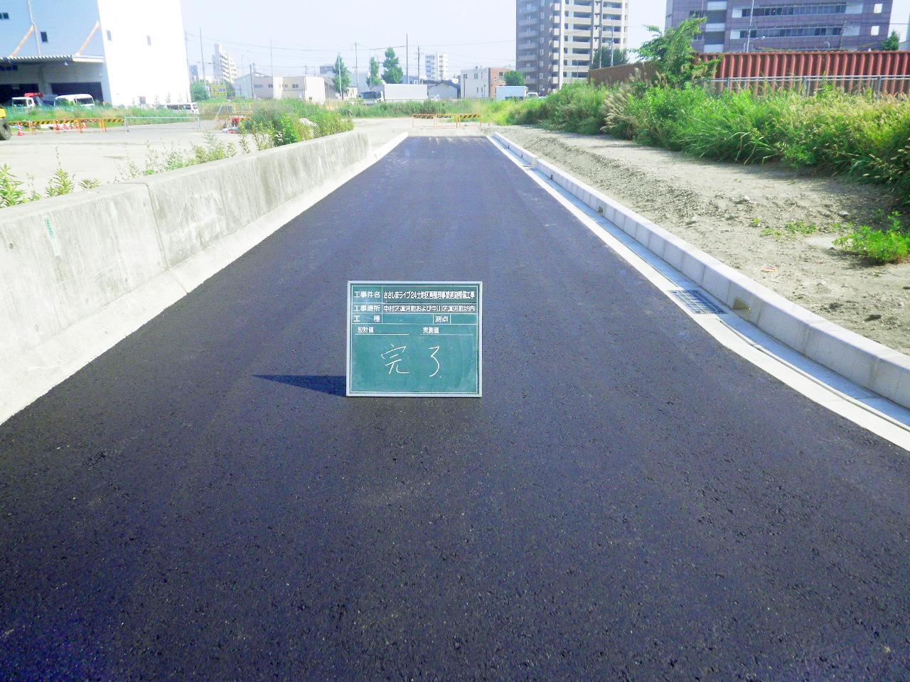 ささしまライブ24土地区画整理事業 道路整備工事 名古屋市