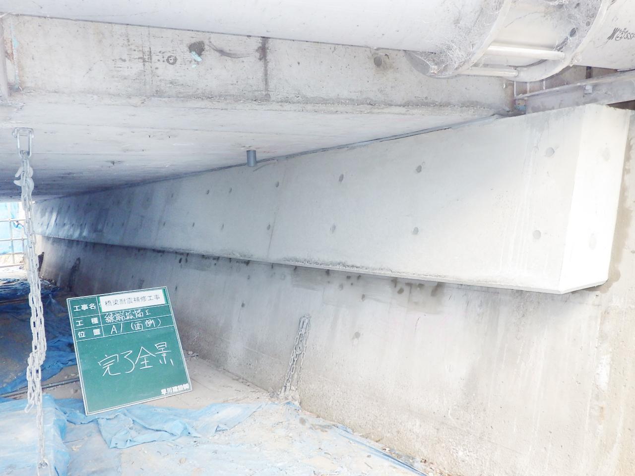橋梁耐震補修工事 小牧市