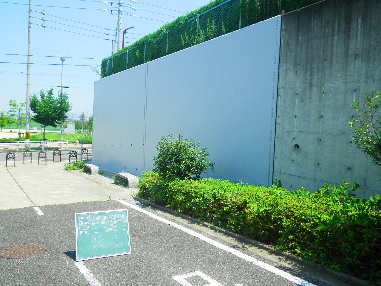 擁壁耐震補強工事 名古屋市