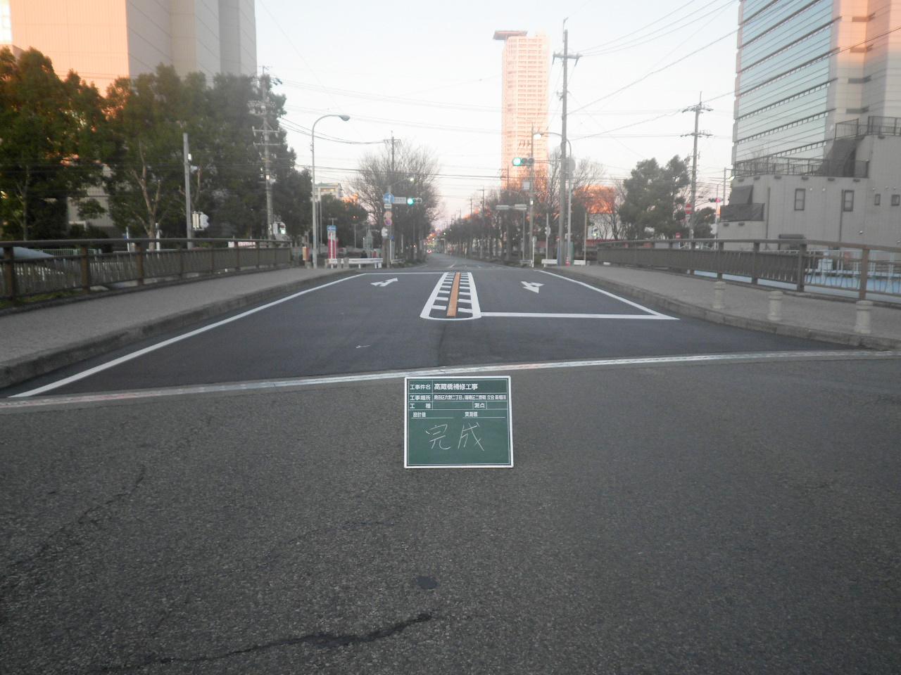高蔵橋補修工事 名古屋市