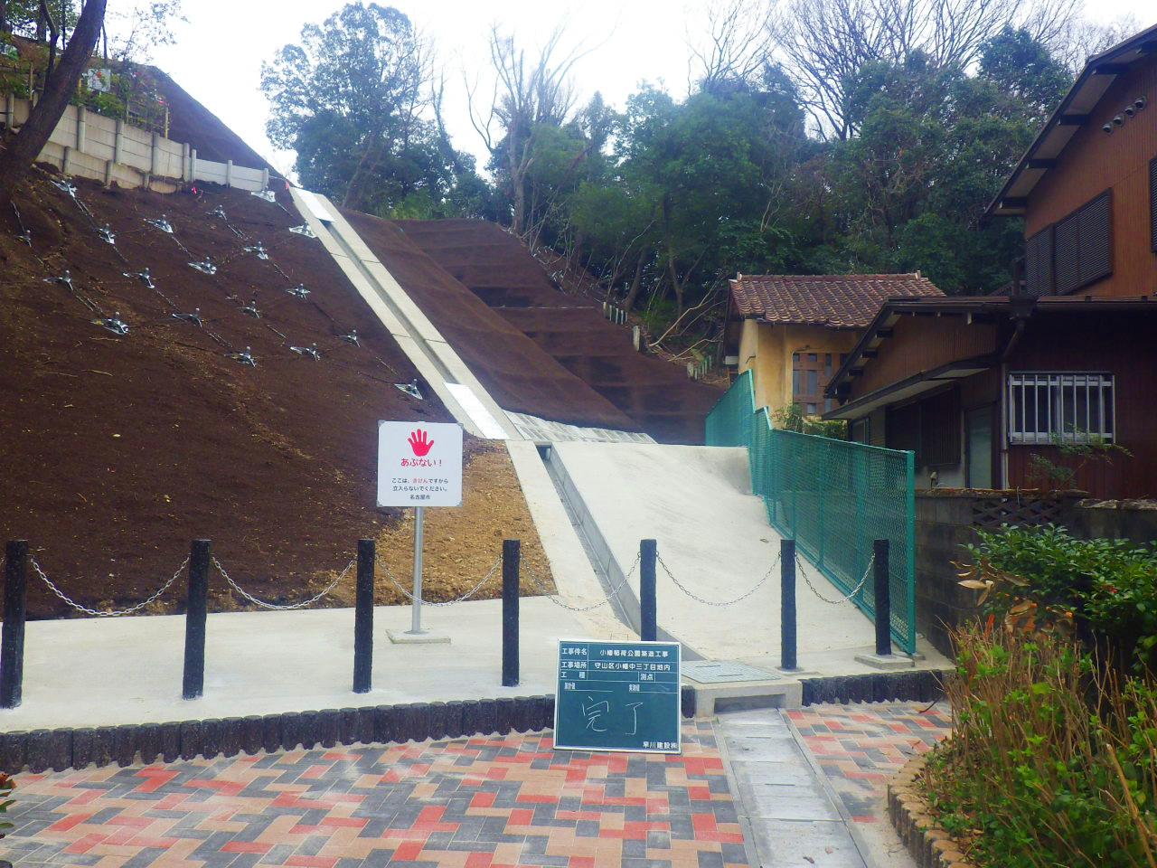 小幡稲荷公園築造工事 名古屋市