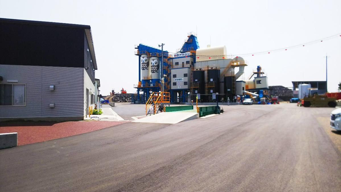 アスファルトプラント整備工事 名古屋市